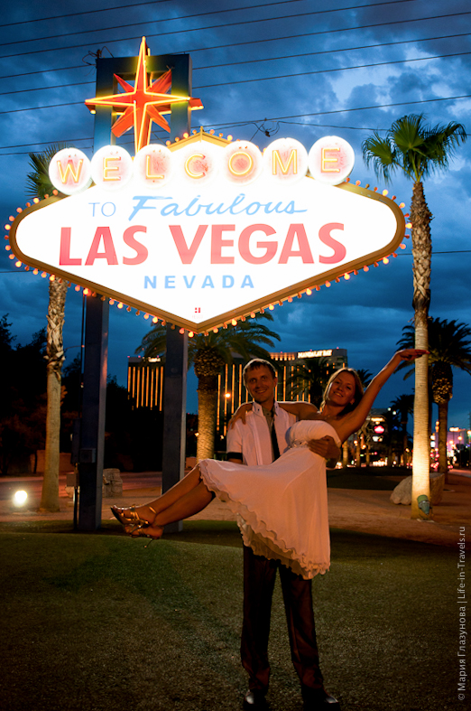 A Storybook Wedding Chapel Las Vegas  All You Need to