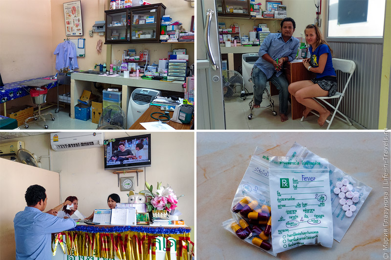 Dr Sam Inter Clinic Koh Phangan