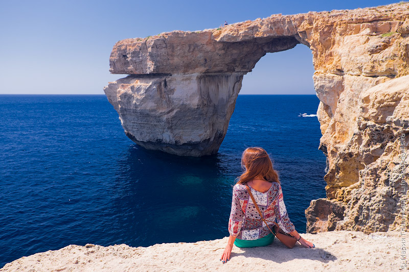 Лазурное окно (Azure Window), Гозо