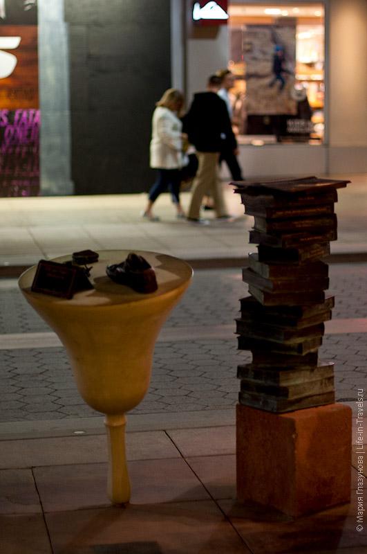 Памятник туфле и книгам