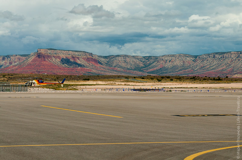 Аэропорт рядом с Гранд-Каньоном