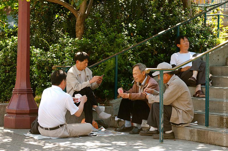 Китайцы играют в карты