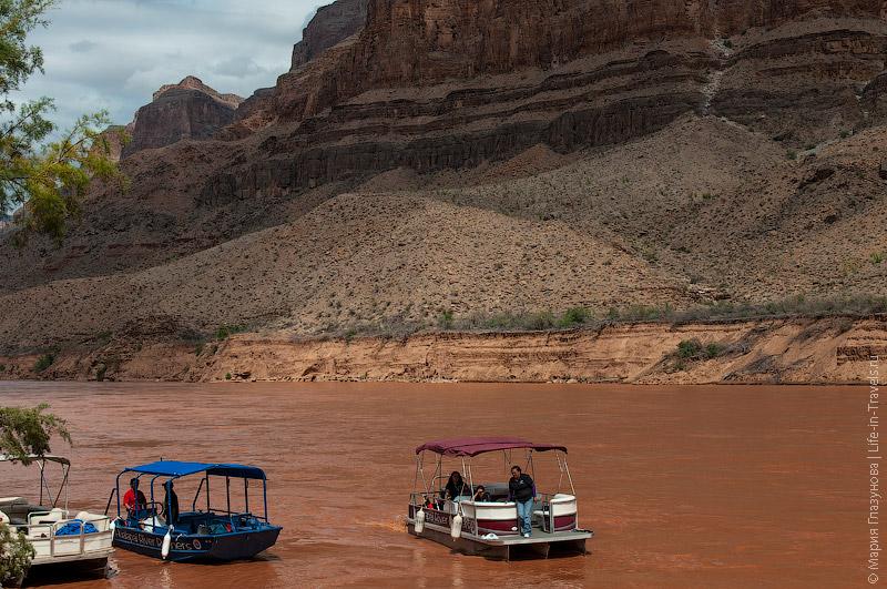 Сплав по реке Колорадо