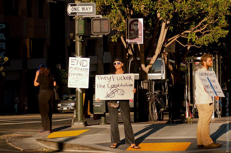 Протестующие на улицах грода.jpg