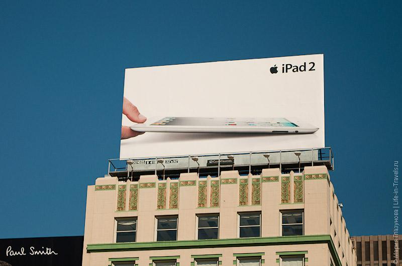Реклама iPad 2