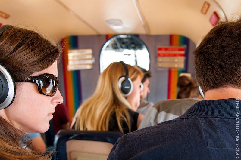 Аудио-гид в самолёте