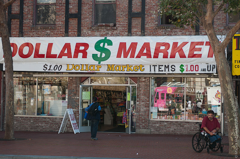 Dollar Market San Francisco