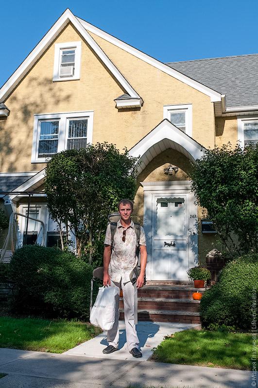 Дом на Long Island