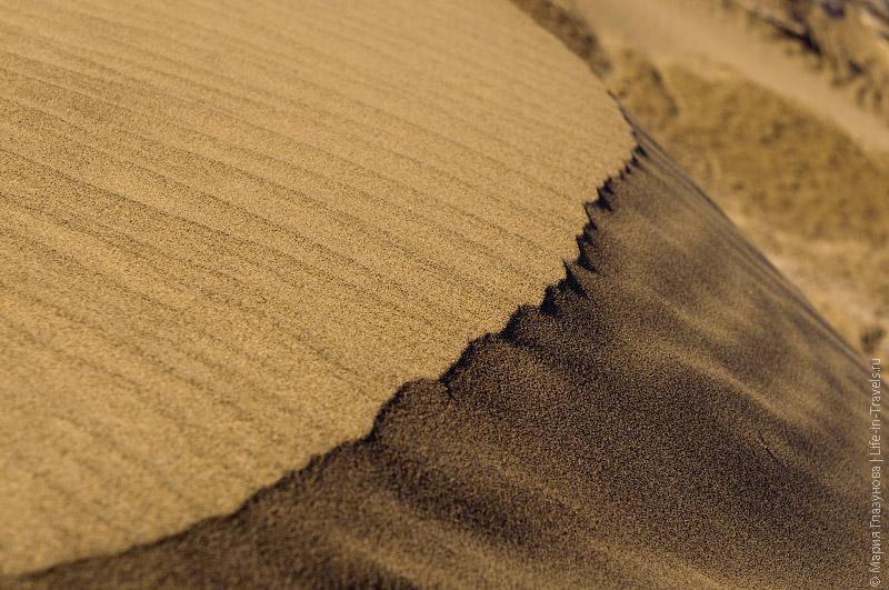 Песачные дюны