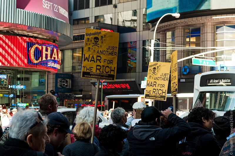 Демонстрация в Нью-Йорке