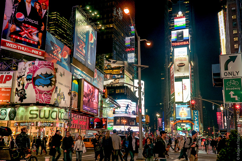 Time Square вечером