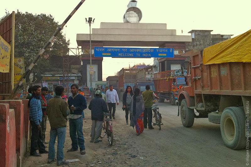 Граница Индия-Непал