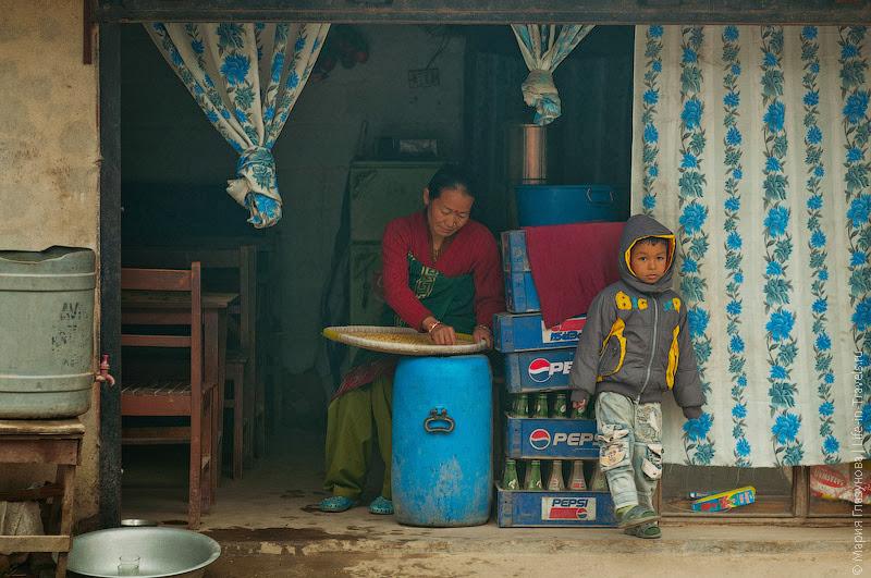 Непальский быт