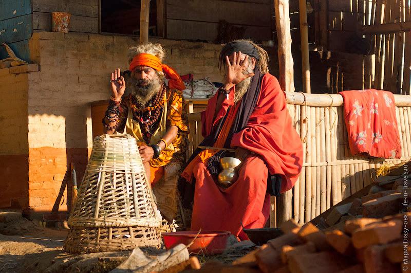 Непальские старцы