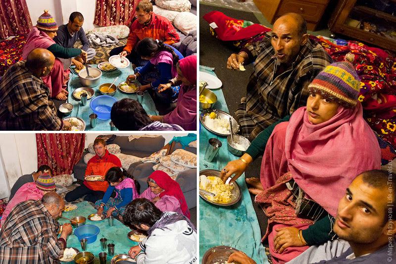 Ужин в непальской семье