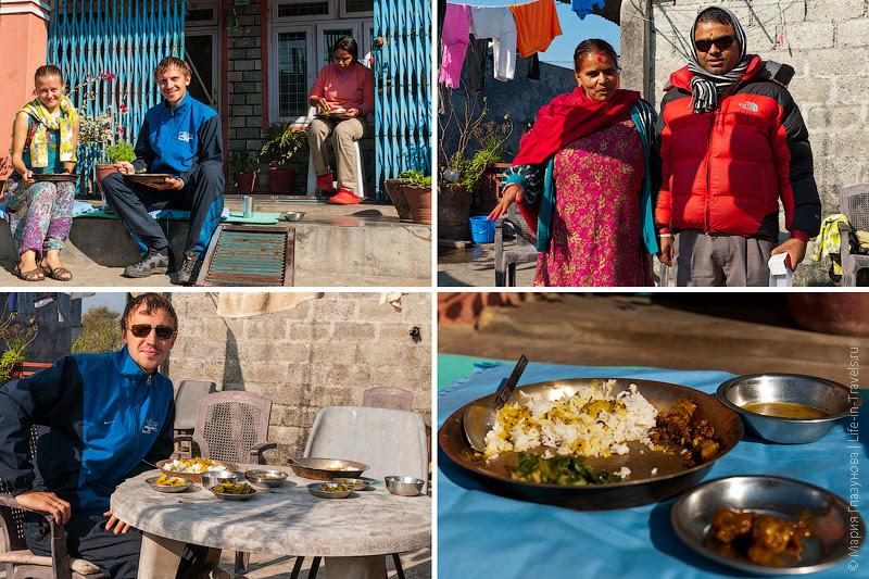 Непальские завтраки