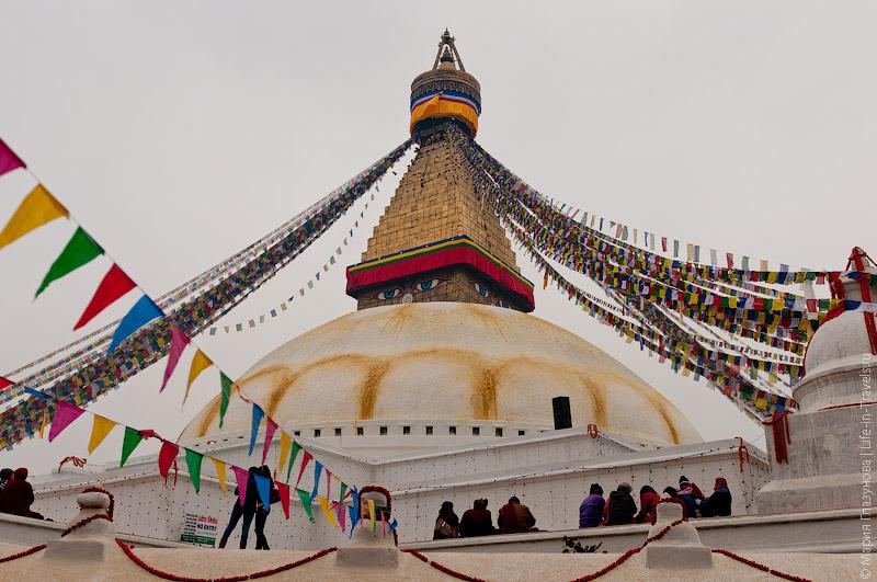 Великая Ступа Бодхнатх (Bodhnaht Stupa)