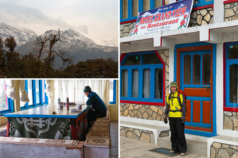 Grand View, Непал