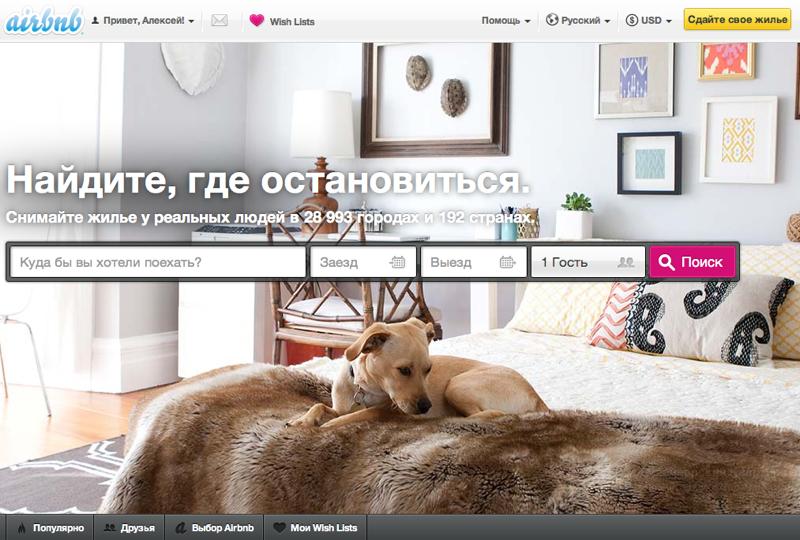 www.airbnb.com