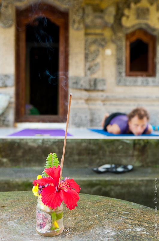 Йога, Убуд, Бали