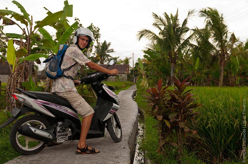 Скутер на Бали