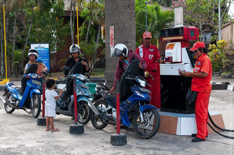 АЗС на Бали