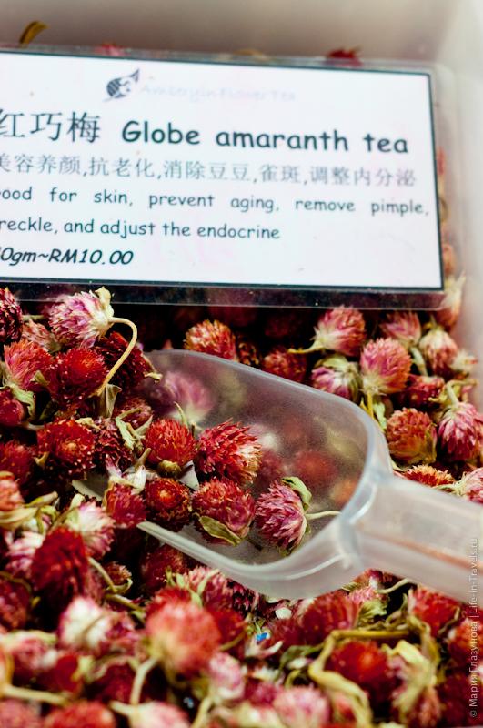 Чайные цветы