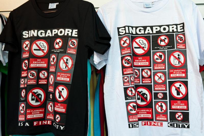 Штрафы в Сингапуре