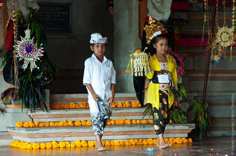 Национальная одежда на Бали