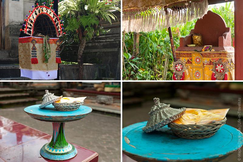 Балийские обычаи