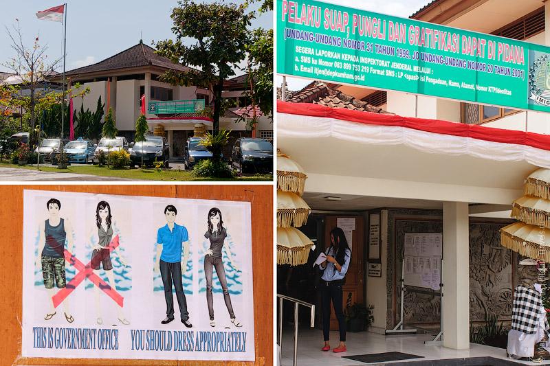 Имиграционный офис в Денпасаре, Бали