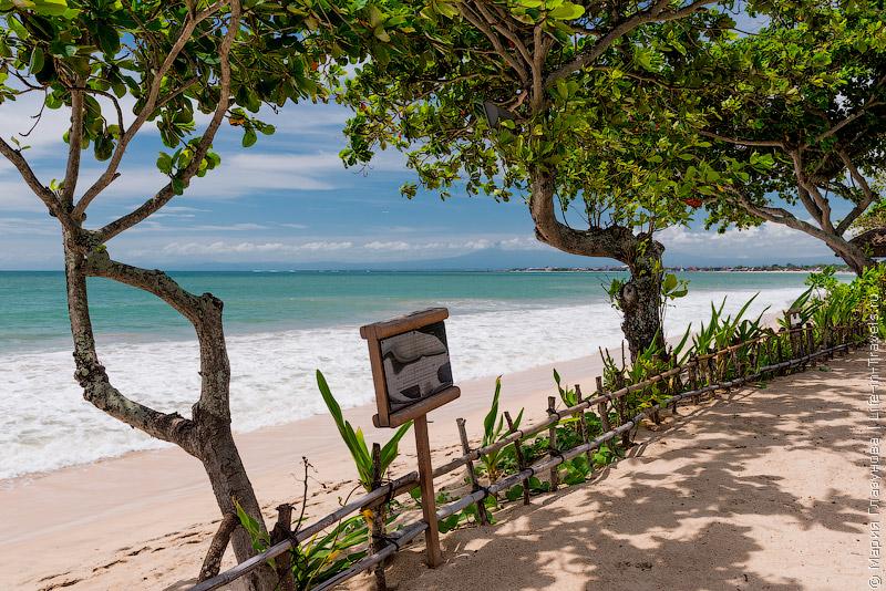 Пляж Джимбаран (Jimbaran Beach)