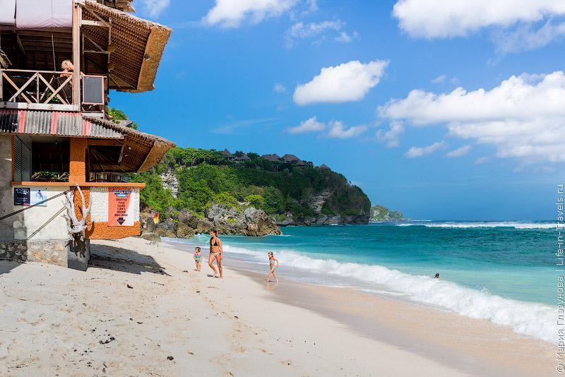 Пляж Бингин (Bingin Beach), Бали