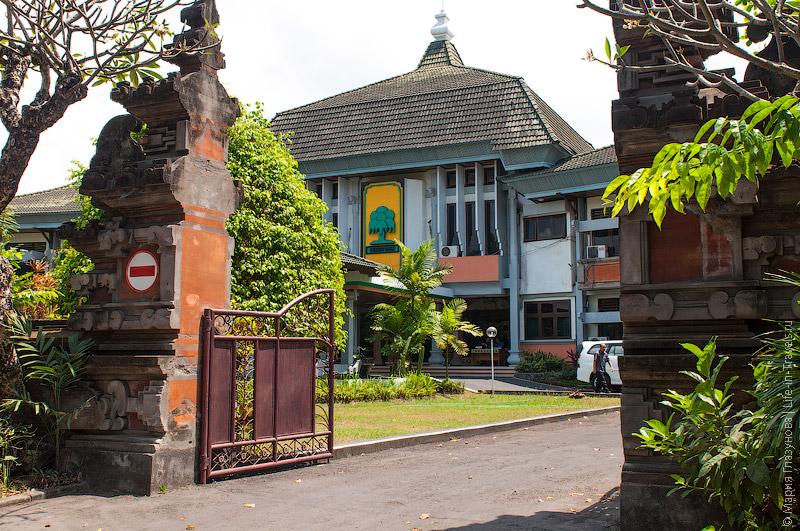Kantor Wilayah Bali