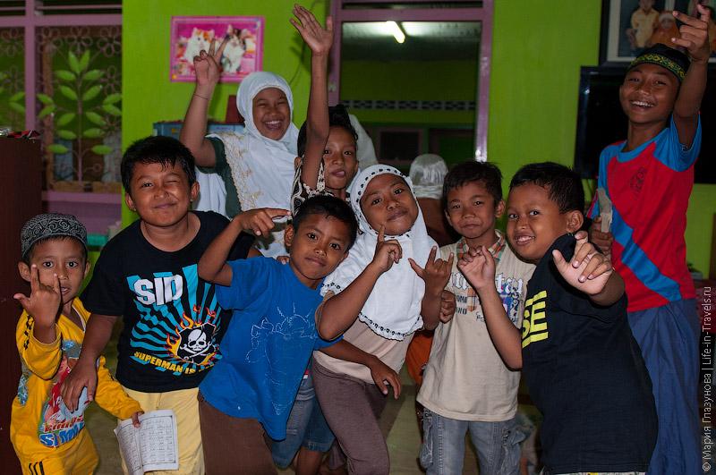 Дружелюбные индонезийцы