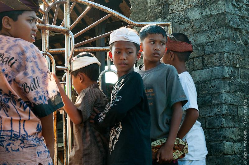 Балийцы