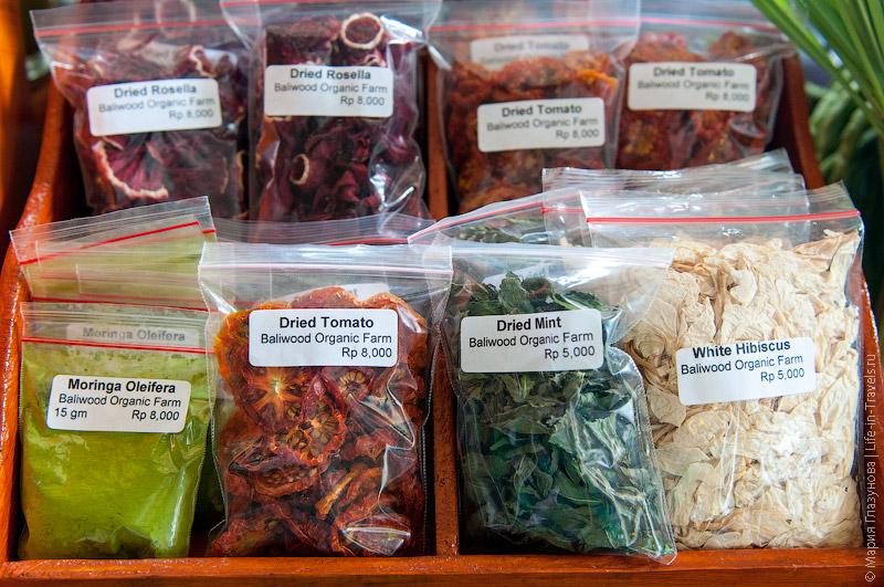 Приправы и сушеные овощи