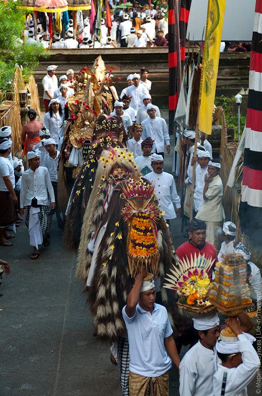 Балийская церемония