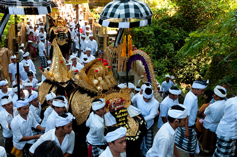 Балийский парад масок