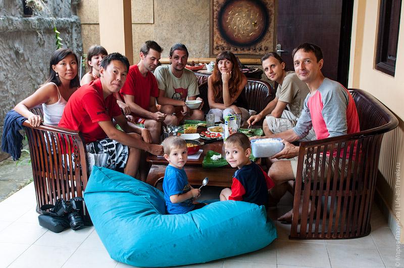 Посиделки на Бали