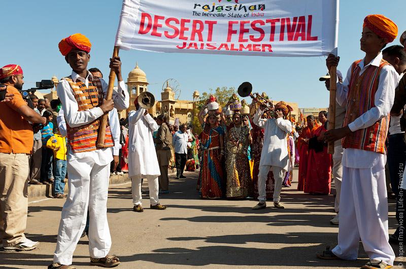 Фестиваль Пустыни в Раджастане.jpg