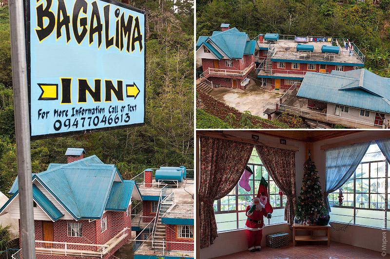 Guesthouse Bagalima Inn