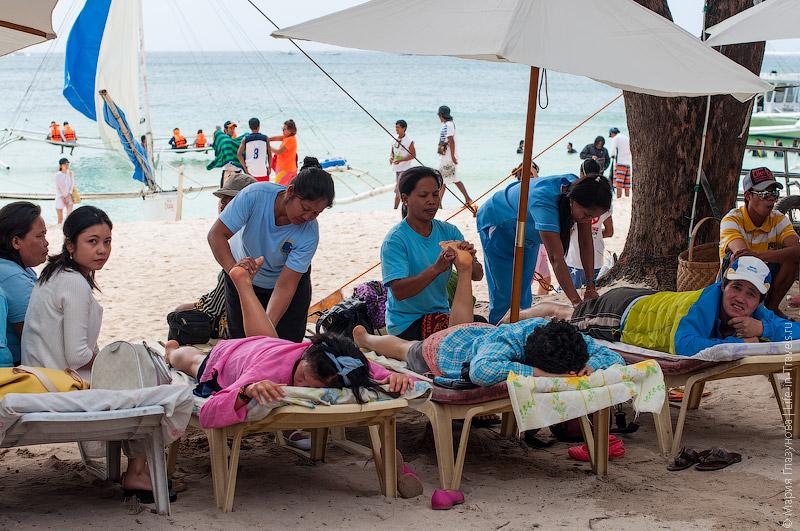 Массаж на Филиппинах