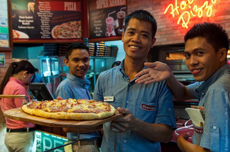 Пицца на Боракае