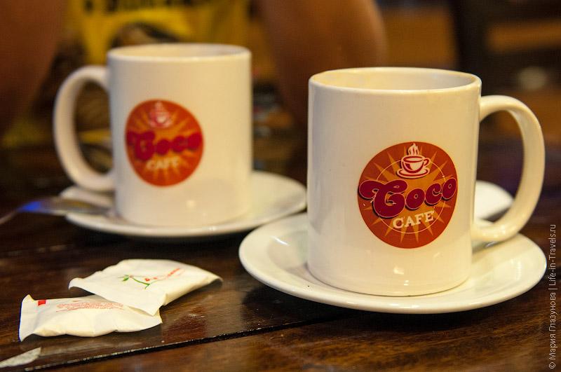 Кафе Coco