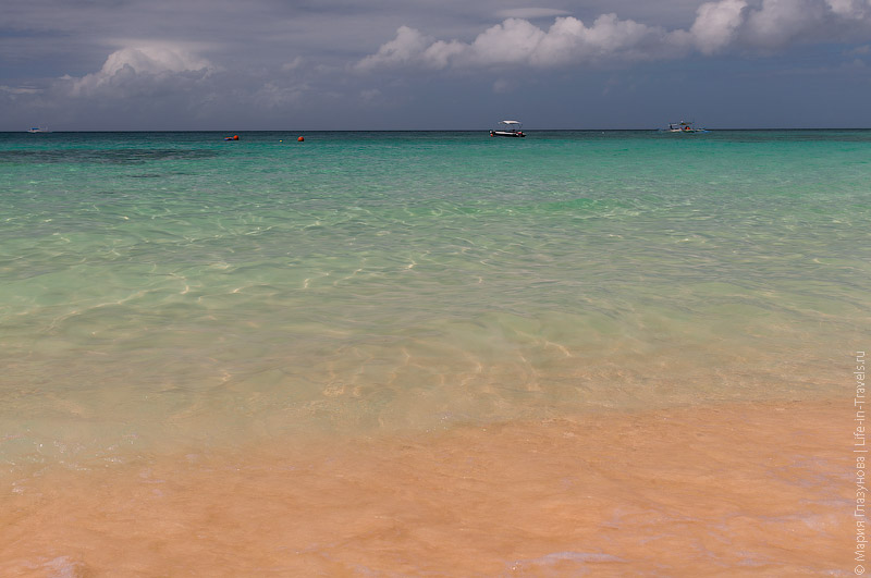 Пляж Пунта Бунга