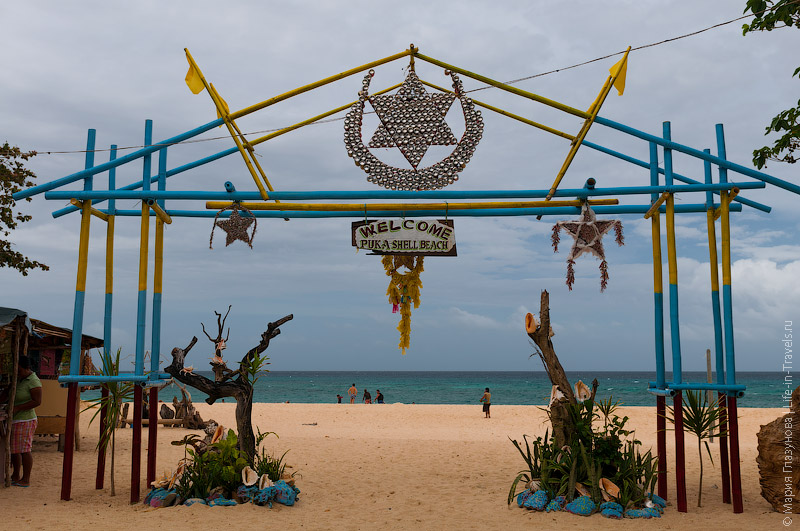 Пляж Пука, Puka Beach