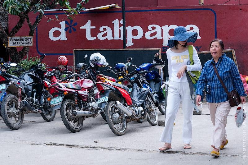 Рынок Талипапа