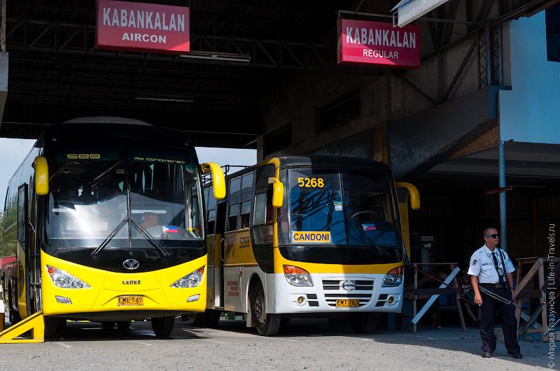 Автобусы на Филиппины