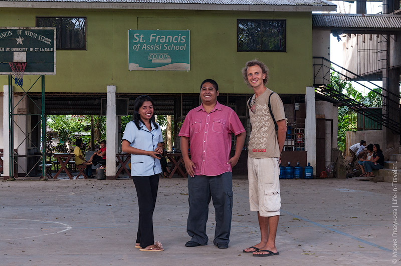 В филиппинской школе
